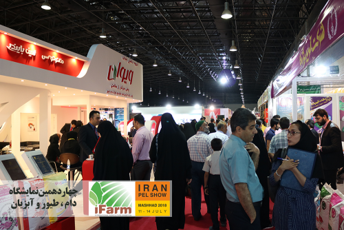 The 14th International Livestock, Poultry and Aquaculture Exhibition of Mashhad